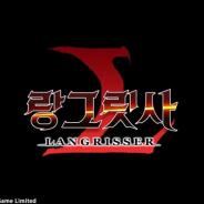 エクストリーム、スマホ版『ラングリッサー』の韓国版の配信が決定したことを発表 韓国X.D. Globalが現地マーケティングで協力