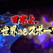 Blizzard『ハースストーン』世界選手権のドキュメンタリー番組がTokyo MXで2月17日19時より放送