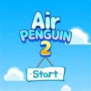 H2インタラクティブ、かたむき操作で直感的に操作できるアクションゲーム『エアペンギン2』を配信開始 リリース記念イベントを開催中