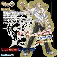 TYPE-MOON/FGO PROJECT、『Fate/Grand Order』で「坂田金時ピックアップ召喚」を本日17時より開催 「★5(SSR)坂田金時」が登場!