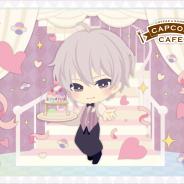 カプコン、「カプコンカフェ イオンレイクタウン店」で『MakeS -おはよう、私のセイ-』コラボを開催決定!