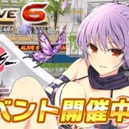 HONEY∞PARADE GAME、『シノビマスター 閃乱カグラ NEW LINK』で『DEAD OR ALIVE 6』コラボを開始!「かすみ」がプレイアブルキャラとして参戦