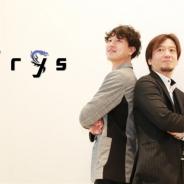Exysとトライフォートが5月1日付で合併へ…新会社「Trys(トライス)」を設立 ゲーム事業、動画マネジメント事業に加えて漫画動画事業を展開