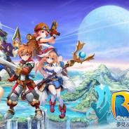 ローズオンラインジャパン、『ローズオンライン 夢見る女神と星の旅路』のプロモーションムービーを公開 近日公開テストも開催予定