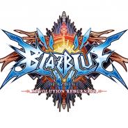 アークシステムワークス、『ブレイブルー レボリューション リバーニング』を10月20日にリリース 本日よりプロモーション映像も公開!