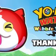 レベルファイブとNHN PlayArt、『妖怪ウォッチ ぷにぷに』の英語版『Yo-kai Watch Wibble Wobble』のサービスを5月31日をもって終了