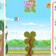 サクセス、「大人ゲーム王国for Yahoo!ゲームかんたんゲーム」に一反木綿のアクションゲーム「鬼太郎 パタパタップ」を追加