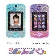 セガトイズ、小学生女児向けスマホ型玩具「Mepod ミー☆ポッド」を7月20日に発売 顔認識機能搭載やフェイスフィルターアプリを搭載