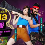 【寄稿】迷路級?! 中華圏にみるゲームの大規模プロモーション事例 vol.2 〜後編:注目のプロモーション2大事例〜