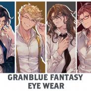 DUO RING、『グランブルーファンタジー』「ランスロット」「ヴェイン」「ジークフリート」「パーシヴァル」のコラボ眼鏡の販売開始!
