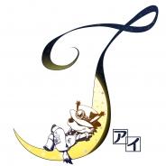 KEYROUTE、スマートフォン用ゲーム『I -アイ‐』のサービスを7月14日18時をもって終了