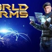 """ゲームロフト、『World at Arms~艦隊バトル~』で""""司令官アップデート""""を配信開始"""