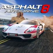 ゲームロフト、『アスファルト8:Airborne』に名車ポルシェが登場! フィーチャーイベントも開催