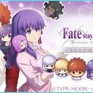 アニプレックス、『〈物語〉シリーズ ぷくぷく』で劇場版「Fate/stay night [HF]」コラボを開催中! 人気キャラがぷくになって登場!
