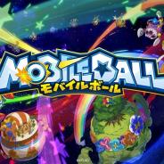 ミクシィ、新作アクション『モバイルボール』の配信予定時期を2018年冬から2019年春に変更 さらなるクオリティ向上とサービスの安定化を図るため