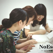 ライズエンターテインメント、リアル謎解き系ゲームが体験できる大型新店舗「NoEscape池袋店」を2月16日よりプレオープン