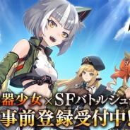 Eyedentity Games Japan、『エコーズ オブ パンドラ』のゲーム画面を追加公開! 総勢120体以上の兵器美少女キャラクターが登場