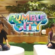 【インタビュー】前代未聞の「人口を競い合う近代的PvP」とは…コロプラ新作『Rumble City』は王道街作りSLGの皮を被った超個性派タイトル