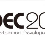 グリー、CEDEC 2020に9セッション14名が登壇 今冬リリース予定のゲーム開発事例やバーチャルライブ配信アプリ「REALITY」のサーバ構成事例など
