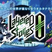 バンナム、「~みんなでゲームをつくろう~Project LayereD」にて『LayereD Stories 0』を発表! 配信は今冬を予定