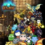 LOCOJOY、新作カードゲーム『ボクはMT』iOS版を配信開始。中国発となる人気アニメのスピンオフ作品