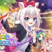 ポニーキャニオンとhotarubi、『Re:ステージ!プリズムステップ』にお誕生日限定☆4「西館ハク」のキャラクターカードが本日限定で登場