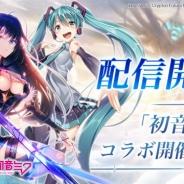 MorningTec Japan、スマホ向け次世代ファンタジーRPG『神無月』を配信開始! 「初音ミク」とのコラボ&リリース記念イベントを実施中