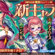 DMM GAMES、『神姫PROJECT A』でSSR神姫「イシュタル」など新キャラ3体を追加