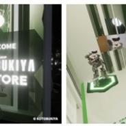 Gugenkaとコトブキヤ、VR空間で買い物できる公式VRショップ「KOTOBUKIYA XR STORE」をオープン アニメの世界を体験できるフォトスポットも