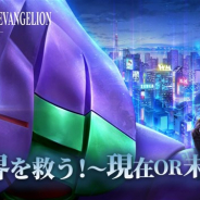 テンセントゲームズ、『コード:ドラゴンブラッド』×『エヴァンゲリオン』コラボ第2弾を本日より開催!