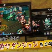 NetEase Games、『陰陽師』で物語やキャラクター育成に欠かせないダンジョンシステムに関する情報を公開