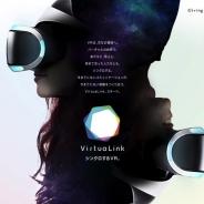 PSVRを使った集団体験型VR施設「コニカミノルタ VirtuaLink」体験者数5万人を突破…わずか4ヶ月
