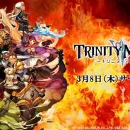 スクエニ、新感覚リアルタイム対戦ゲーム『TRINITY MASTER』のサービスを3月8日より開始へ 事前登録者数は5万人を突破!