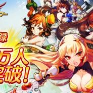 崑崙日本、今夏配信予定の『ドリームタワー~無双の剣姫~』の事前登録者数が6万人を突破 キャラクターや遊び方が紹介された公式サイトも公開
