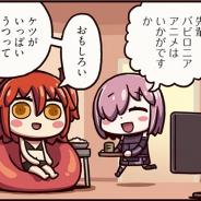 FGO PROJECT、人気WEBマンガ「ますますマンガで分かる!Fate/Grand Order」第125話「お正月のトラウマ」公開