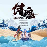 SNK、『サムライスピリッツ』モチーフの和風アクションモバイルゲーム『侍魂:朧月伝説』を発表! Tencentが独占配信、5月より中国大陸でOβT