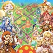 ポッピンゲームズジャパン、きのこ擬人化ゲーム『きのこれR』の事前登録を開始 あの『きのここれくしょん』が装いも新たに復活!