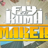 コロプラ、Steamで公開中の『Fly to KUMA MAKER』と『Dig 4 Destruction』をセール中 3日の深夜26時まで