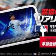 GAMEVIL、新作『MLBパーフェクトイニング2020』のグローバル事前登録を開始!「ダイヤ2020個」を含む豪華報酬を配布予定