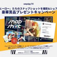 Happy Elements、『エリオスライジングヒーローズ』Snap Shotキャンペーンを開始! スナップショットの撮影&シェアで豪華賞品が当たる!