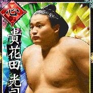 HINATA、『大相撲カード決戦』で2016年上半期ボス力士復活ファン投票を発表 前回に引き続き「貴乃花」が1位を獲得
