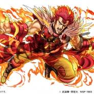 ガンホー、『パズル&ドラゴンズ』で大人気漫画『北斗の拳』とのコラボ企画第3弾を8月1日より開催決定!