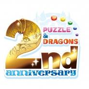 ガンホー、『パズル&ドラゴンズ』で今春実施予定の大型アップデートの内容を初公開する発表会&生放送を開催! 2月20日でサービス開始2周年