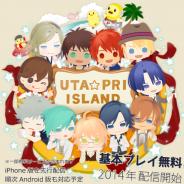 ブロッコリー、iOS向けゲームアプリ『うた☆プリアイランド』を6月下旬に配信決定! 事前登録を5月29日より受付開始