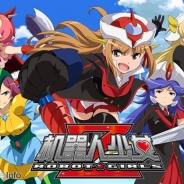 アクセスブライト、東映アニメと共同展開する中国市場向けスマホゲーム『ロボットガールズ Z』のAndroid版を配信開始