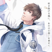 Papergames、『恋とプロデューサー~EVOL×LOVE~』にてキャラクターモチーフのフレグランス全4種類を発売!