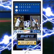 DeNAベイスターズ、『MY BAYSTARS』でカードコレクションを活用したゲームを追加…選手カードでチームを編成し他プレイヤーと対戦!