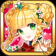 【App Store週次ランキング(3/1)】  『ウチ姫さま』が売上トップ20に登場…無料上位には新作の『姫騎士』『ギャロップレーサー』など