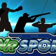 SAT-BOXとデジカ、『VRスポーツ』をSteamでリリース ボクシングなど7種類のスポーツを楽しめる