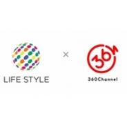 LifeStyleと360Channel、発注者向けVR勉強セミナーを6月28日に開催